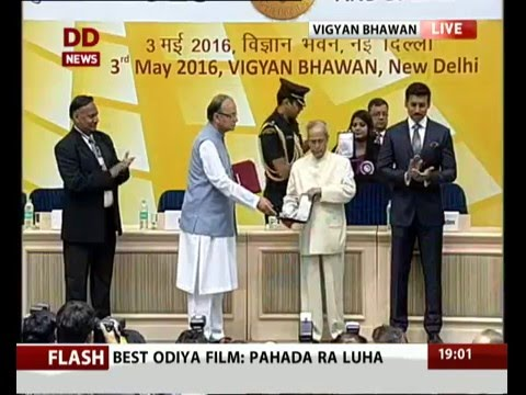Full Event: 63rd National Film Awards