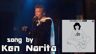 成田賢 人間の醜さがひき起こした奇怪な美しさの裏にひそんだ不快な感情を題にした詩 Ken Narita