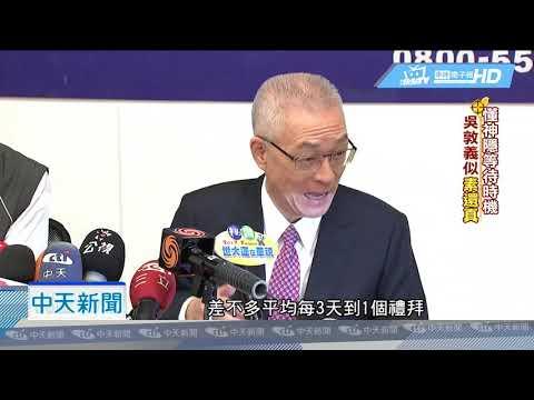 20190211中天新聞 高雄燈會布袋戲真人版出場 韓玩角色扮演「他」