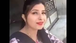 Punjaban Kudi