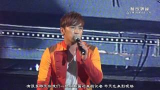 Video [Leeminwoo.cn]1207017 The Return Shinhwa Beijing Concert Minwoo Part2 download MP3, 3GP, MP4, WEBM, AVI, FLV Agustus 2018