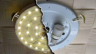 Переделка обычного светильника в светодиодный(, 2016-06-20T09:56:07.000Z)