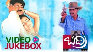 Badri Movie Video Songs Jukebox || Pawan Kalyan, Renu Desai, Amisha Patel