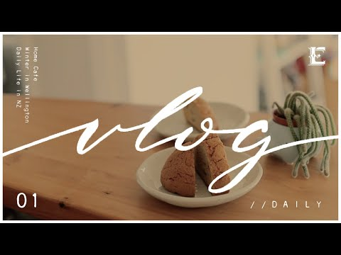 01// Home Cafe / Hygge Winter / Housewife Daily Vlog / Indonesian living in Wellington, New Zealand