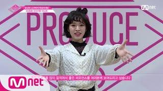 AKB48ㅣ이치카와 마나미ㅣ파워풀한 ′원투′ 피칭 @자기소개_1분 PR >오...