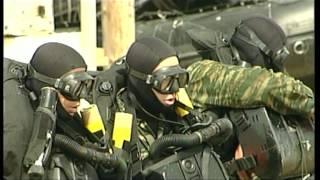 Repeat youtube video Ειδικές Δυνάμεις 4ο Σχολείο Υποβρύχιων Καταστροφέων Στρατού Ξηράς- Καταδρομείς 4ο Βίντεο