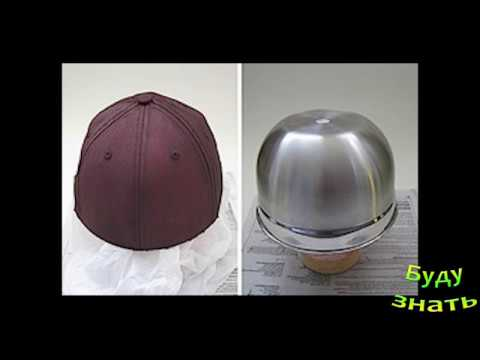 0 - Як прати кепку?