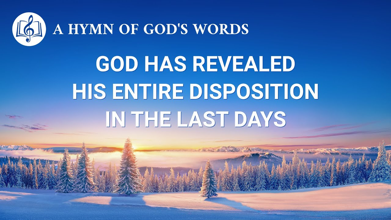 """2020 Praise Song   """"God Has Revealed His Entire Disposition in the Last Days"""""""