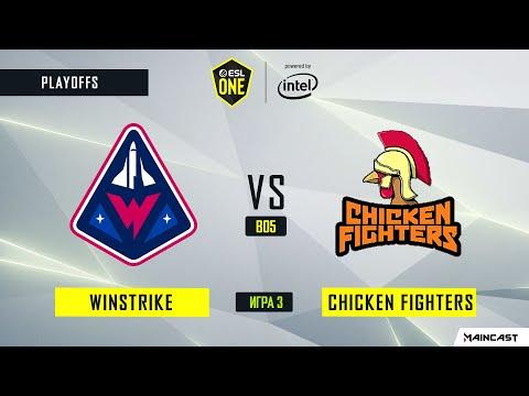 Chicken Fighters vs Winstrike Team vod