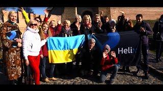 Тур выходного дня от Helix Travel