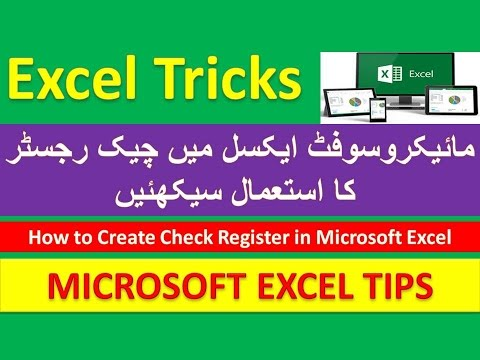 microsoft check register