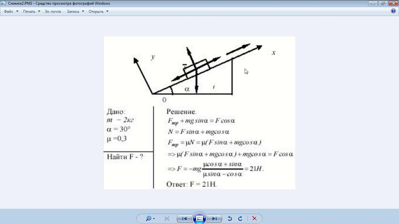 Решение задач по физики рымкевич i решение задачи найти частоту вращения