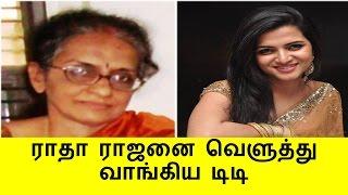 FREE SEX: ராதா ராஜனை வெளுத்து வாங்கிய டிடி | Vijay TV Anchor DD reply to PETA Radha Rajan