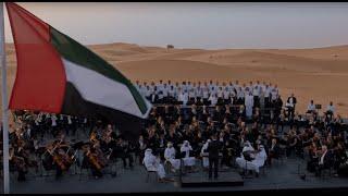 إكسبو 2020 | أنغام الإمارات يعزفها العالم