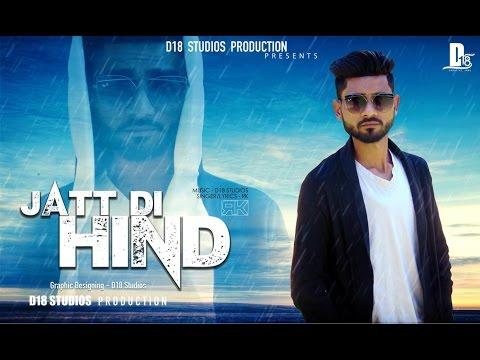 Jatt Di Hind   RK   D18 Studios   New Punjabi Songs 2017