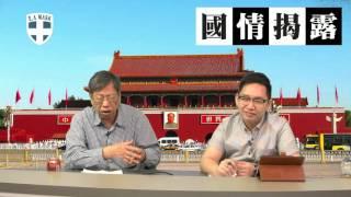 青山豆腐花看不平事〈國情揭露〉2016-04-02 b thumbnail