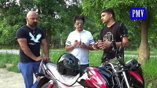 Remand Honda CB 150 F Model 2018 in Pakistan
