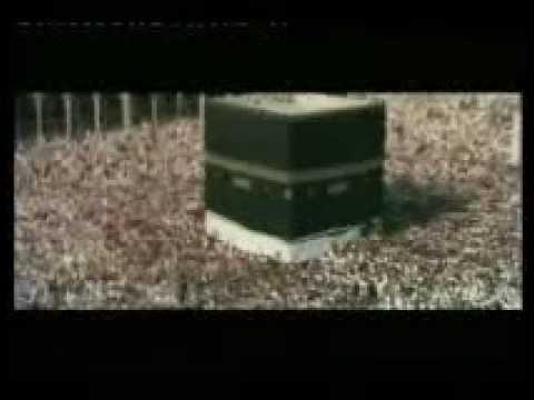 of muslims trailer Innocence