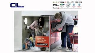 해외이사 운송품목_세탁기
