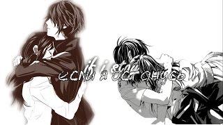 【Noragami】 If i stay/Если я останусь (Trailer) - Ято и Хиери.