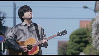 秦 基博 / 在る Music Video