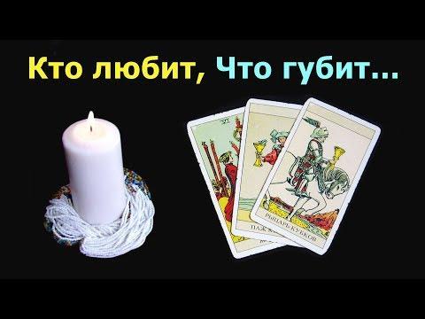 Гадание скачать бесплатно карты таро что ждет таро таро.ру