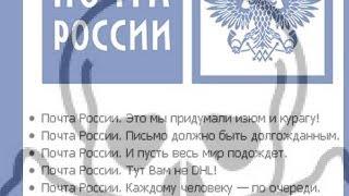 Почта России или Как я за посылкой ходил ((, 2014-04-26T18:35:02.000Z)