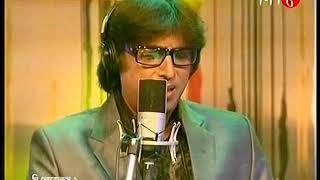 Tum Saath Ho Jab Apne | Amit Ganguly