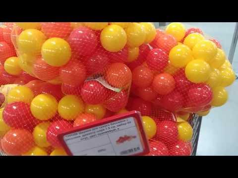 Шарики в сухой бассейн/#toys #kids #review