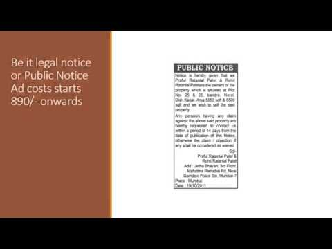 Public Notice ads in Newspapers for Public, Legal Notice