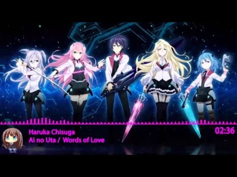 Nightcore ~ Ai no Uta / Words of Love