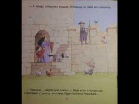 Английские народные сказки Английские сказки скачать