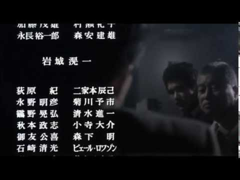 Francis Lai - End Theme (No More God, No More Love / 聖女伝説, 1985)