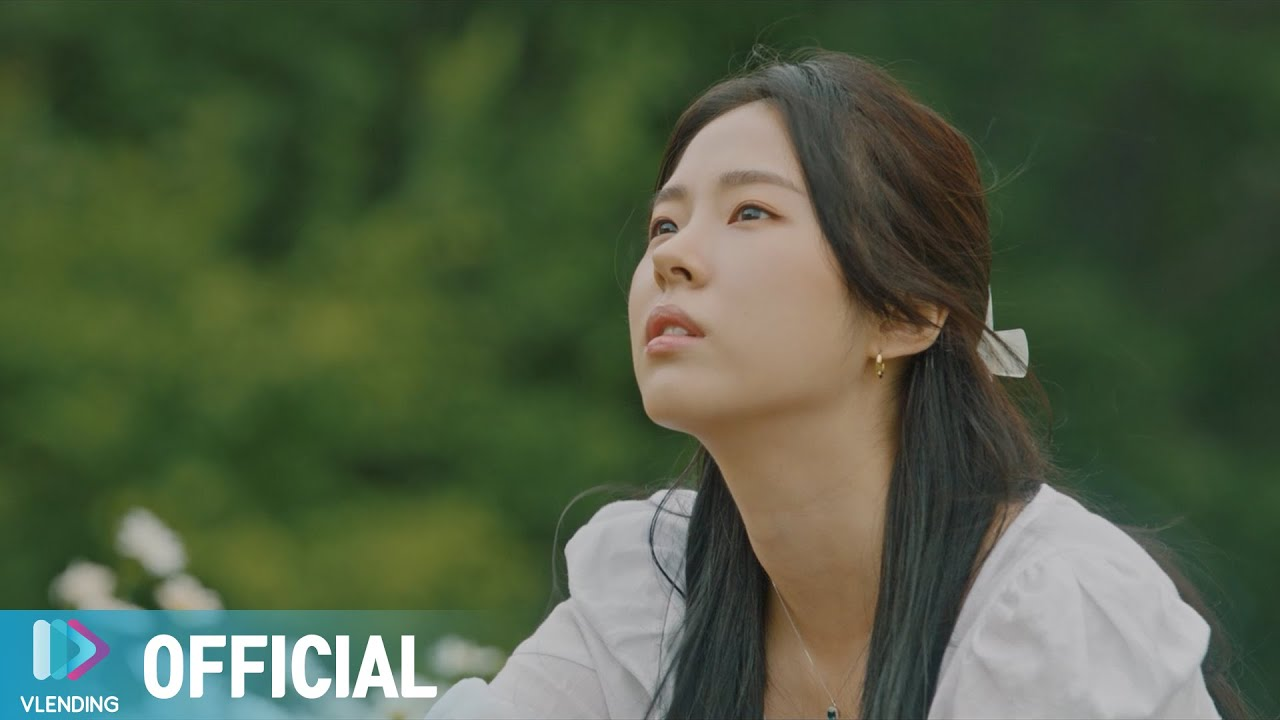 [MV] 신예영 - Be There [미씽:그들이 있었다 OST Part.3 (Missing: The Other Side OST Part.3)]