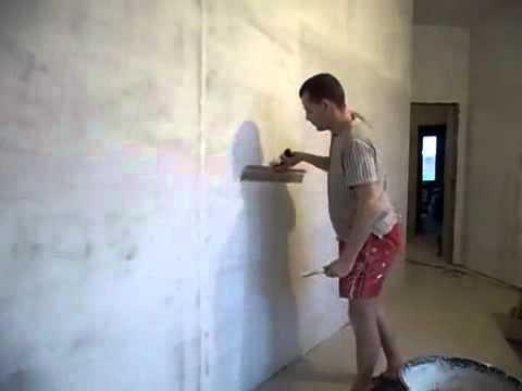 видео: Шпаклёвка под обои. Шпаклёвка стен своими руками. Нанесение шпаклевки