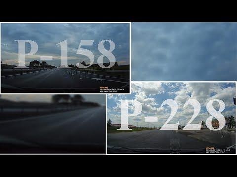 Н. Новгород - Волгоград. Трасса Р-158 Н. Новгород - Саратов. Трасса Р-228 Саратов - Волгоград.