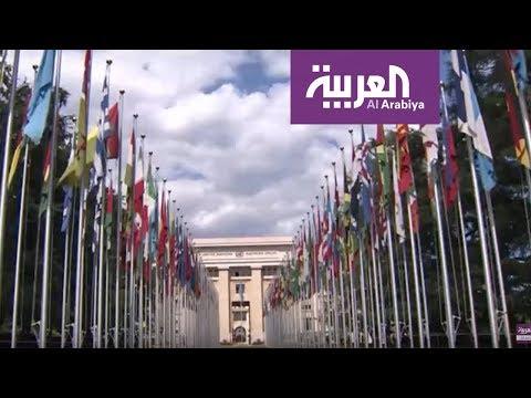 المفاوضات بين الأطراف الليبية في جنيف تحقق تقدما  - نشر قبل 7 ساعة