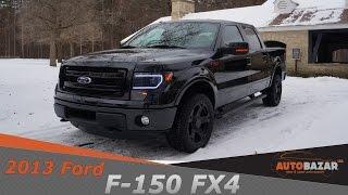 2013 Ford F150 FX4 видео. Тест драйв  Форд 2013 Ф 150 FX4 пакет на Русском.  Авто из США.