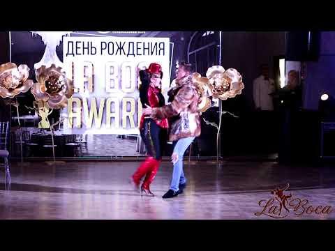Синельникова Наталья и Соловьев Павел. САЛЬСА