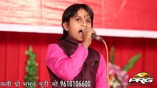 Video Ambe Maya Re Bandhiyo Hindolo || Anil Nagouri || Katariya Pariwar Live || PRG download MP3, 3GP, MP4, WEBM, AVI, FLV Oktober 2018