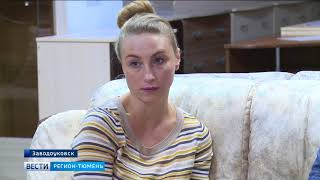 Из-за кратного увеличения тарифов на воду предприниматели Заводоуковска стали нести убытки