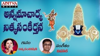 Annamacharya NithyaSankeerthana Vol 7 By Nitya santhosini || Telugu Devotional Songs Juke Box