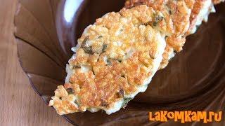 Быстрый завтрак за 5 минут - Оладьи из плавленного сыра. Отличный рецепт