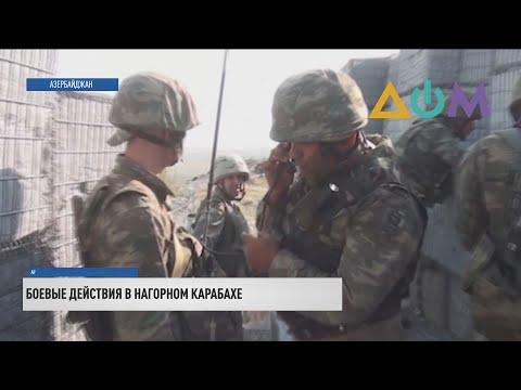 Обострение ситуации в Нагорном Карабахе собираются обсудить в Совбезе ООН