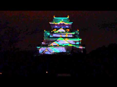 Osaka Castle 3D Mapping Super Illumination (2013.12.23)
