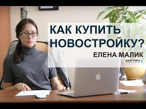 ЖК Северный Город, купить квартиру в новостройке Москвы