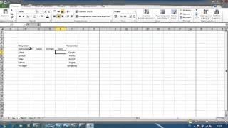Microsoft Excel dersleri 1