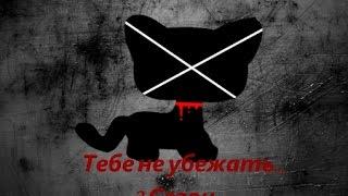 """LPS-сериал """"Тебе не убежать..."""" 8 Серия 2 Сезон"""