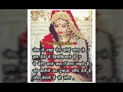 Ungli Pakad Ke Tune Chalna Shikhaya Tha Na
