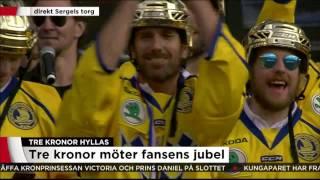 Sverige hyllar Tre Kronor på Sergels torg - Nyheterna (TV4)